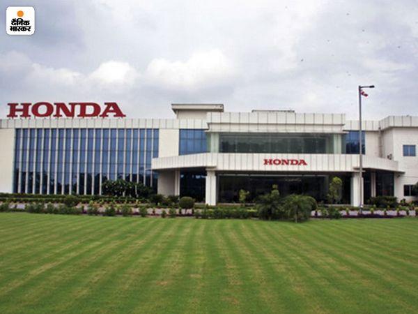 कंपनी अपना सारा प्रोडक्शन राजस्थान के टापुकारा प्लांट में करेगी - Dainik Bhaskar