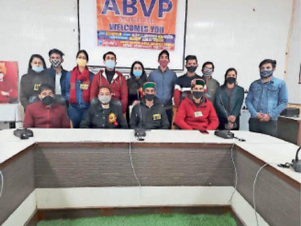 एबीवीपी की संजौली इकाई की बनाई गई नई कार्यकारिणी। - Dainik Bhaskar