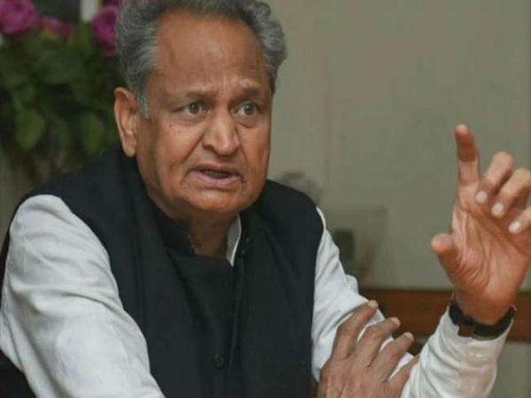 मुख्यमंत्री अशोक गहलोत।  फाइल फोटो - Dainik Bhaskar