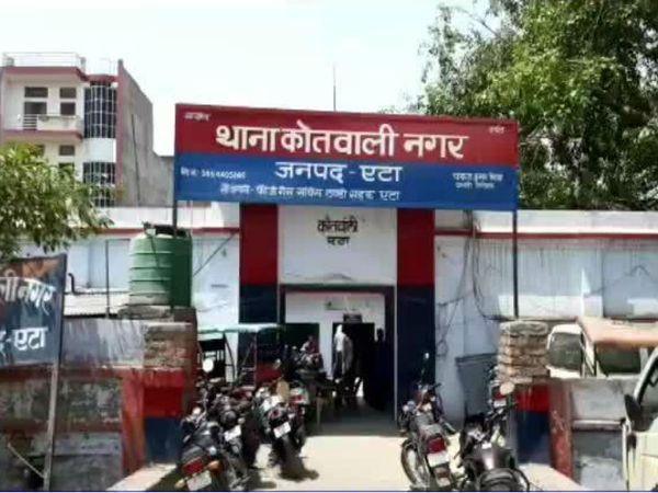 वरिष्ठ पुलिस अधीक्षक सुनील कुमार सिंह ने बताया कि आरोपियों खिलाफ सख्त से सख्त कानूनी कार्रवाई की जाएगी। - Dainik Bhaskar