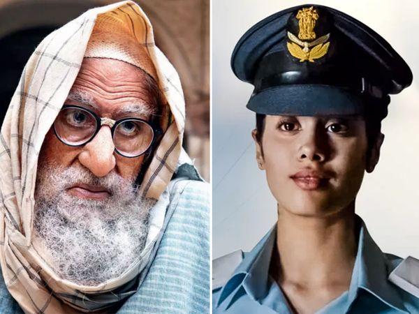 'गुलाबो सिताबो' के एक सीन में अमिताभ बच्चन और 'गुंजन सक्सेना : द कारगिल गर्ल' के एक सीन में जाह्नवी कपूर। - Dainik Bhaskar