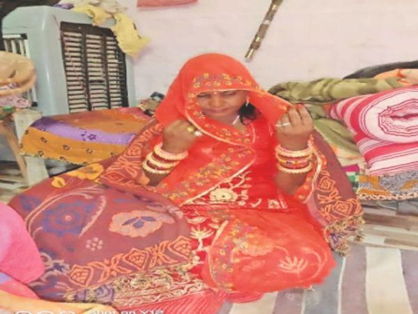 दुल्हन जो शादी के चार दिन बाद भाग गई। - Dainik Bhaskar