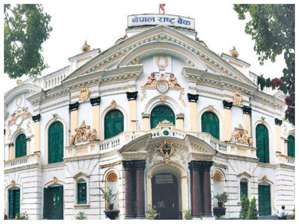 नेपाल सरकार चाहती है कि उसके नागरिकों के पास मौजूद बंद हो चुकी भारतीय मुद्राभी बदली जाए। लेकिन, नेपाल के पास अभी ऐसा कोई सिस्टम नहीं है, जिससे वैध और अवैध मुद्रा की पहचान हो सके। - Dainik Bhaskar