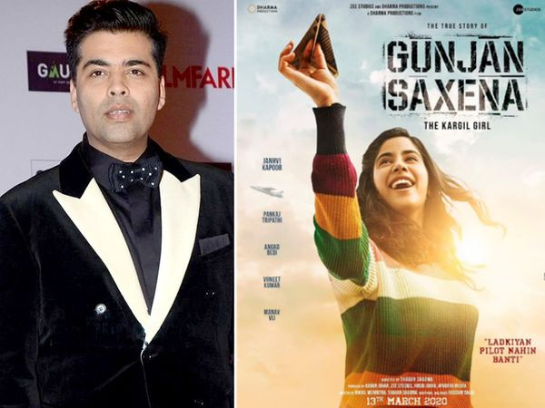 ISRA ने फिल्म गुंजन सक्सेना : द कारगिल गर्ल में उनके गानों का कॉमर्शियल इस्तेमाल करने का आरोप लगाते हुए रॉयल्टी की मांग की है। - Dainik Bhaskar