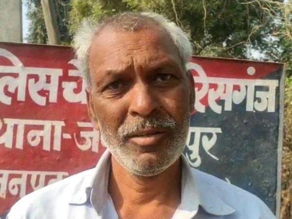 पीड़ित किसान ने वारिसगंज पुलिस चौकी पर तहरीर देकर कार्यवाही की मांग किया है। फाइल फोटो - Dainik Bhaskar