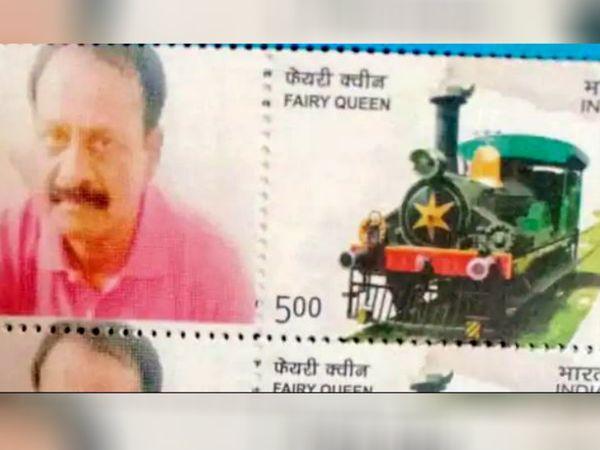 मुन्ना बजरंगी के नाम पर जारी डाक टिकट। इस टिकट का मूल्य पांच रुपए है।