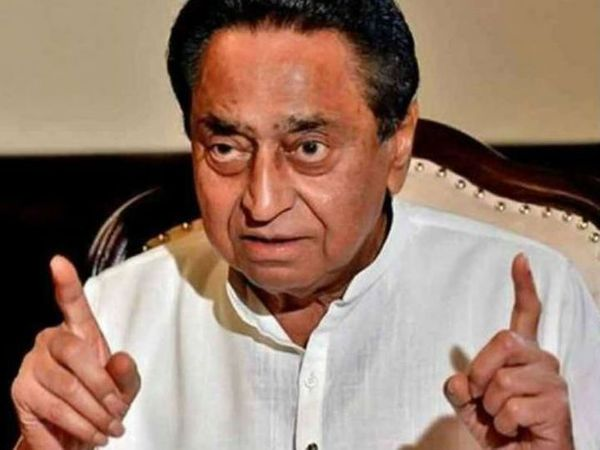 पूर्व मुख्यमंत्री कमलनाथ PCC चीफ रहेंगे या दिल्ली जाएंगे, 3 जनवरी को आयोजित कोर ग्रुप की बैठक में हो सकता है तय - Dainik Bhaskar