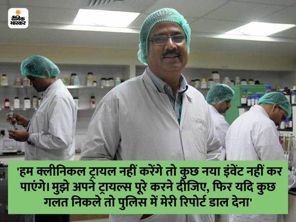ये डॉ. ऐल्ला का भारत बायोटेक की लैब में काम करने के दौरान का फोटो है।