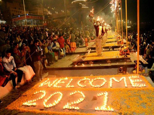 गंगा आरती में लोगो के अंदरनये साल का उत्साह दिखा। - Dainik Bhaskar