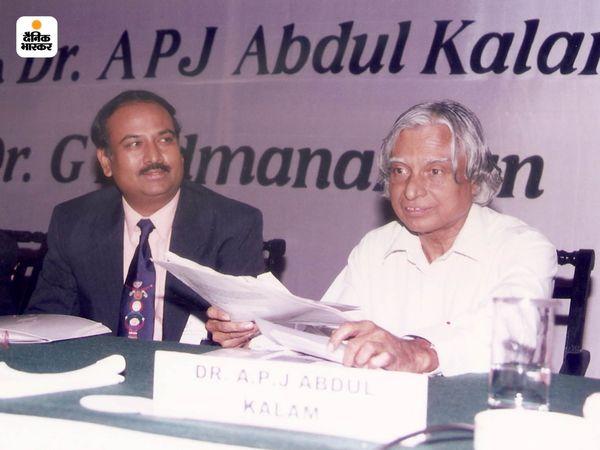 1998 में भारत के पूर्व राष्ट्रपति डॉ. एपीजे अब्दुल कलाम ने कंपनी द्वारा बनाई गई हेपेटाइटिस बी वैक्सीन को लॉन्च किया था।