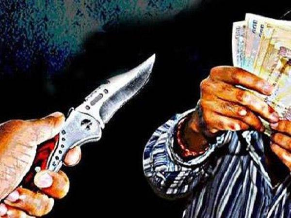 बदमाशों ने धमकी दी कि शिकायत करने पर जान से मार देंगे। - Dainik Bhaskar
