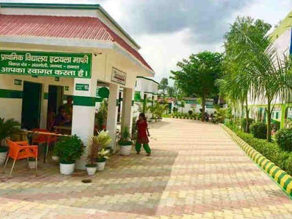 उत्तर प्रदेश की सरकार ने यूपी में प्राथमिक स्कूलों को कॉन्वेंट स्कूलों की तर्ज पर विकसित करने के लिए विशेष मॉडल तैयार करने के निर्देश दिए हैं। - Dainik Bhaskar