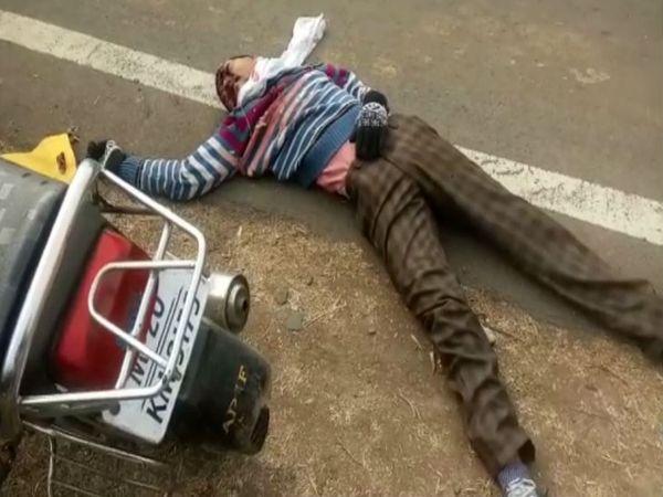 एक्सीडेंट में मौके पर हुई इशाक की मौत। - Dainik Bhaskar