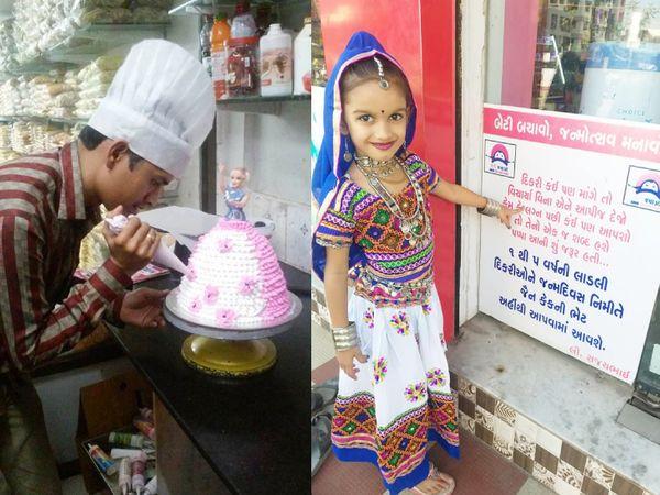 संजय ने सरकारी अस्पताल से बच्चियों के जन्म की जानकारी लेकर उसके घर केक पहुंचाने से शुरूआत की थी।