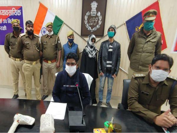 पुलिस ने आरोपी प्रेमी युगल को जेल भेज दिया है। - Dainik Bhaskar
