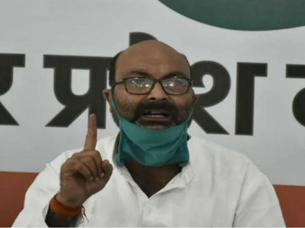कांग्रेस प्रदेश अध्यक्ष अजय कुमार लल्लू। - Dainik Bhaskar