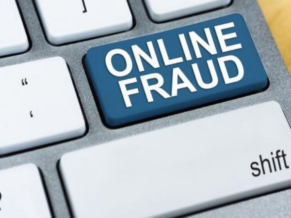 Bank to compensate if customer loss money due to online fraud | ऑनलाइन  फ्रॉड होने पर ग्राहक के नुकसान की भरपाई करे बैंक, 12 साल पुराने मामले में  दिया आदेश - Dainik Bhaskar