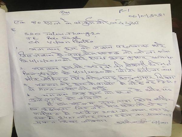 बुजुर्ग द्वारा लिखी गई बददुआओं की चिट्ठी।
