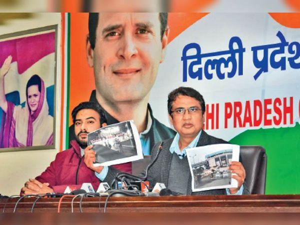 अनिल कुमार ने प्रदेश कार्यालय में पत्रकारों को संबोधित किया। - Dainik Bhaskar