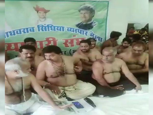 व्यापारी मेला ऑफिस के बाहर प्रदर्शन करते हुए - Dainik Bhaskar