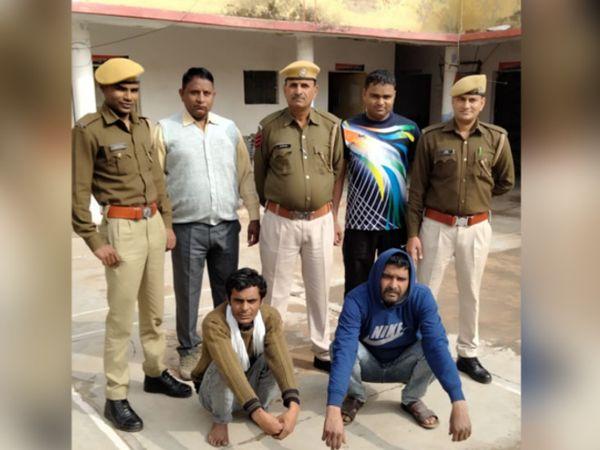 पहाड़ी। फिरौती के लिए अपहरण करने वाली गैंग के दो सदस्य पुलिस गिरफ्त में। - Dainik Bhaskar