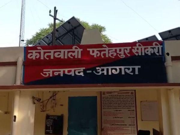 सीओ अछनेरा महेश कुमार के अनुसार पीड़िता की तहरीर पर मुकदमा दर्ज कर आरोपी को गिरफ्तार कर लिया गया है। पीड़िता को मेडिकल के लिए आगरा भेजा गया है। - Dainik Bhaskar