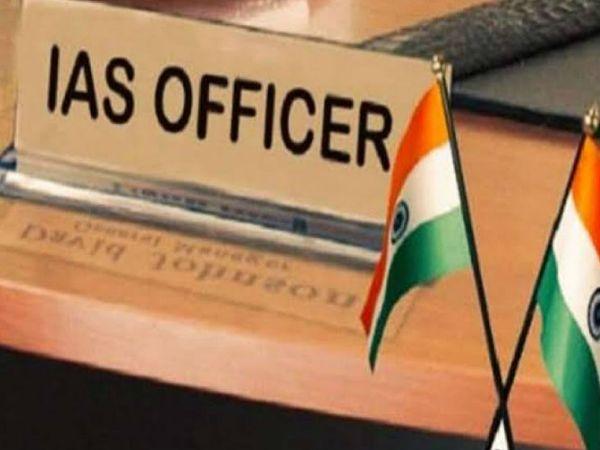 विशेष सचिव संजय कुमार सिंह ने सभी विभागाध्यक्षों को भेजे पत्र में कहा है कि अचल संपत्ति की 2020 की वार्षिक जानकारी ऑनलाइन भरना अनिवार्य कर दिया गया है। - Dainik Bhaskar