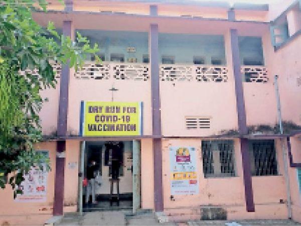 सदर अस्पताल में बनाया गया सेशन साइट - Dainik Bhaskar