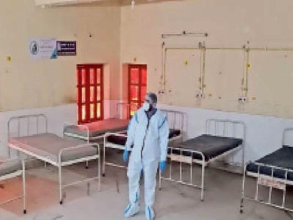 ये सन्नाटा अच्छा है मरीज ठीक होने से वार्ड खाली - Dainik Bhaskar