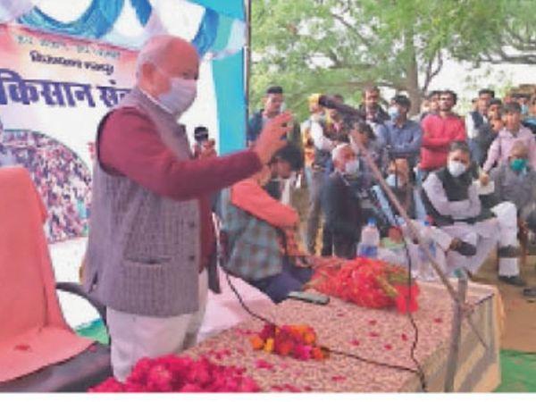 राज्य सरकार ने किसानों के हित में लिए कई निर्णय - Dainik Bhaskar