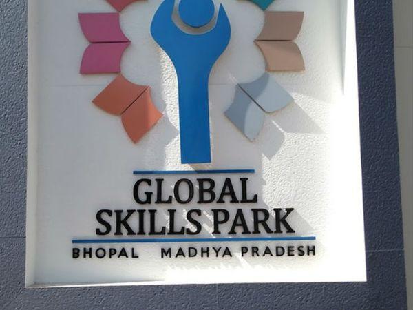 भोपाल के नरेला संकरी में ग्लोबल स्किल्स पार्क के निर्माण की डेड लाइन  2022 तय की गई है। इस पार्क  में 11 सेक्टर्स में 10 हजार युवाओं को ट्रेंड करने की तैयारी सरकार ने की है। - Dainik Bhaskar