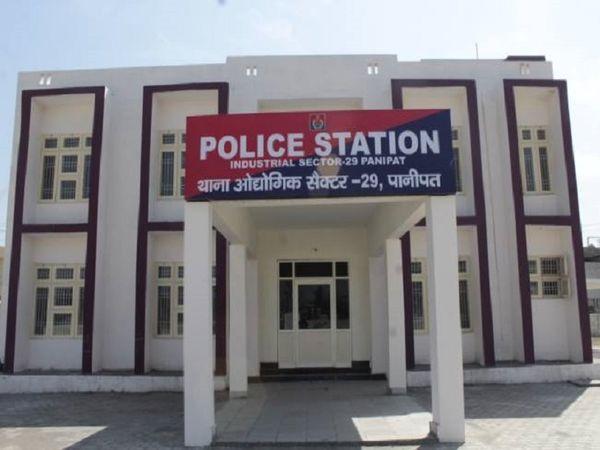 सेक्टर-29 थाना पुलिस ने अज्ञात बदमाशों के खिलाफ केस दर्ज किया है। - Dainik Bhaskar