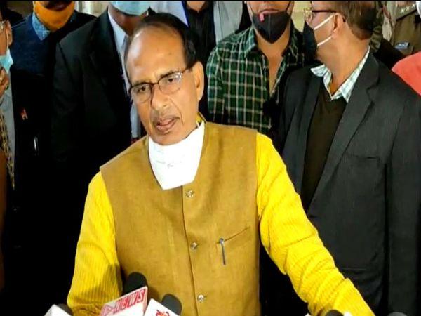 मुख्यमंत्री शिवराज सिंह चौहन ने कहा है कि मप्र का अगला बजट अत्मनिर्भर होगा। इसके लिए हर सेक्टर के एक्सपर्ट और अर्थशात्रियों की सलाह ली जाएगी। - Dainik Bhaskar