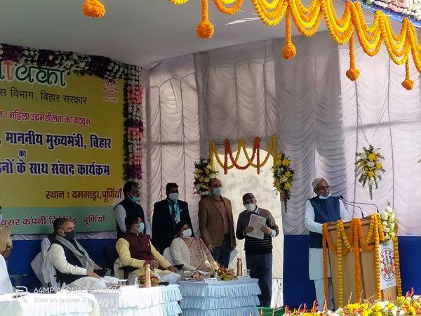 कार्यक्रम को संबोधित करते मुख्यमंत्री नीतीश कुमार।