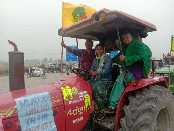 किसानों ने कहा है कि 26 जनवरी को होने वाली ट्रैक्टर परेड की अगुआई महिलाएं करेंगी।