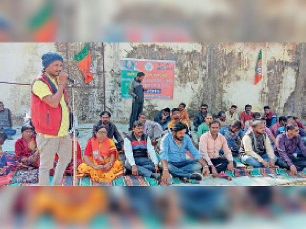 जामताड़ा प्रखंड कार्यालय परिसर में धरना देते भाजपा कार्यकर्ता। - Dainik Bhaskar