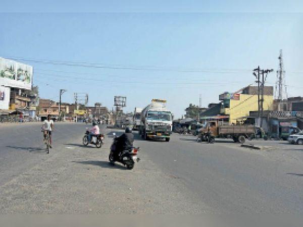 ऊपर बाजार - Dainik Bhaskar