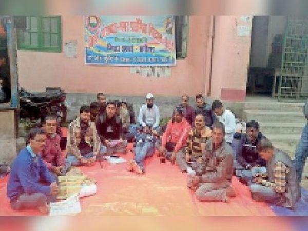 मांग को लेकर धरना पर बैठे शिक्षक। - Dainik Bhaskar