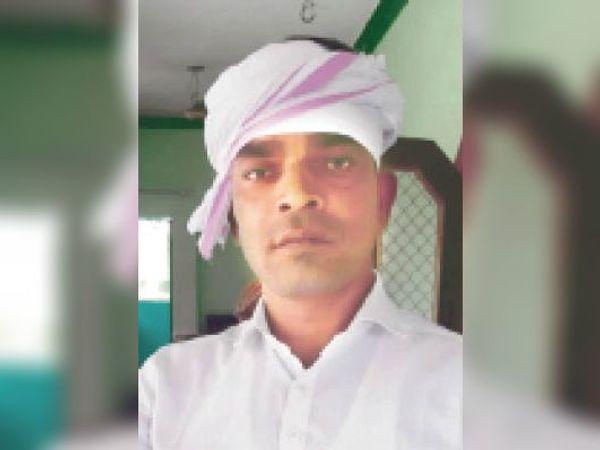 अरथूना प्रधान राजू मईड़ा - Dainik Bhaskar
