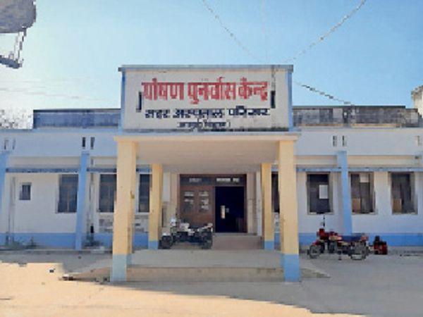 सदर अस्पताल में बंद पोषण पुनर्वास केंद्र। - Dainik Bhaskar