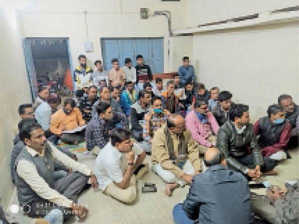 इटारसी। राम मंदिर निर्माण की दानराशि संग्रह व वाहन रैली हेतु बैठक हुई। - Dainik Bhaskar