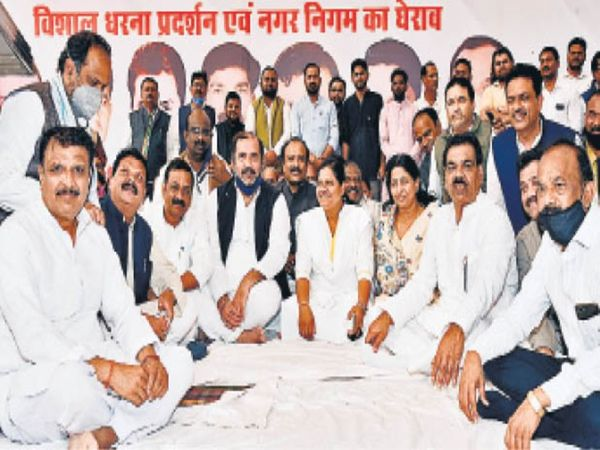 नगर निगम का घेराव करते हुए - Dainik Bhaskar