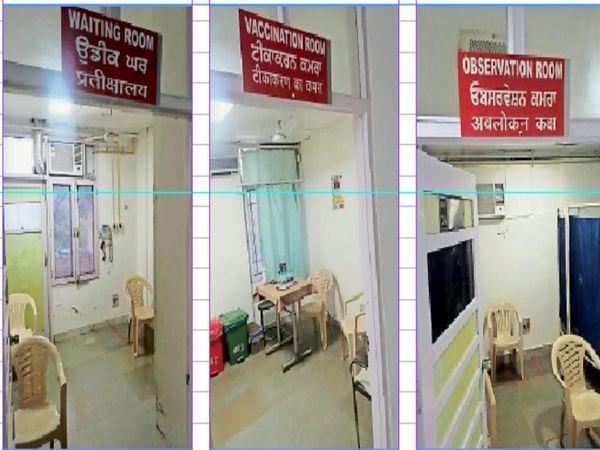 1. डॉक्यूमेंट चेक करने के बाद मरीज इस कमरे में इंतजार करेंगे, 2.  इस कमरे में मरीजों को वैक्सीन की डोज दी जाएगी। 3. अगर किसी की तबीयत खराब होती है तो उसे यहां रखा जाएगा। - Dainik Bhaskar