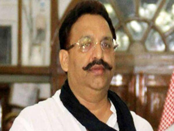 यूपी के बाहुबली विधायक मुख्तार अंसारी को लाने की कवायद सरकार ने एक बार फिर शुरू कर दी है। - Dainik Bhaskar