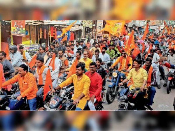 होशंगाबाद। शहर के मुख्य मार्गों पर श्री राम मंदिर निर्माण के लिए रैली निकाली गई। - Dainik Bhaskar