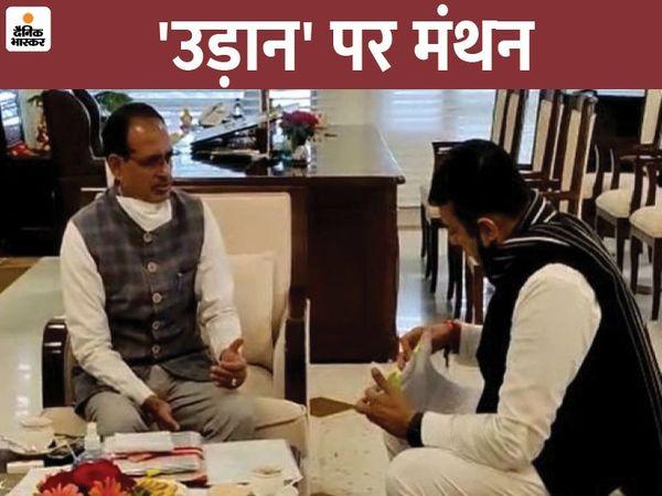 मुख्यमंत्री शिवराज सिंह चौहान ने सोमवार को अपने निवास पर उद्याेग मंत्री राज्यवर्धन सिंह दत्तीगांव के साथ चाय पर चर्चा की। - Dainik Bhaskar