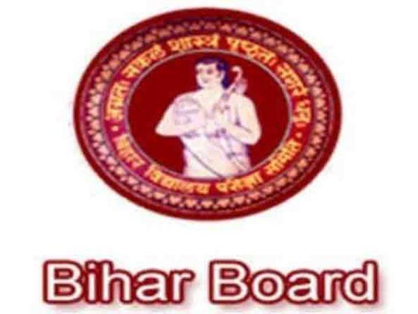 बिहार बोर्ड, (फाइल फोटो) - Dainik Bhaskar