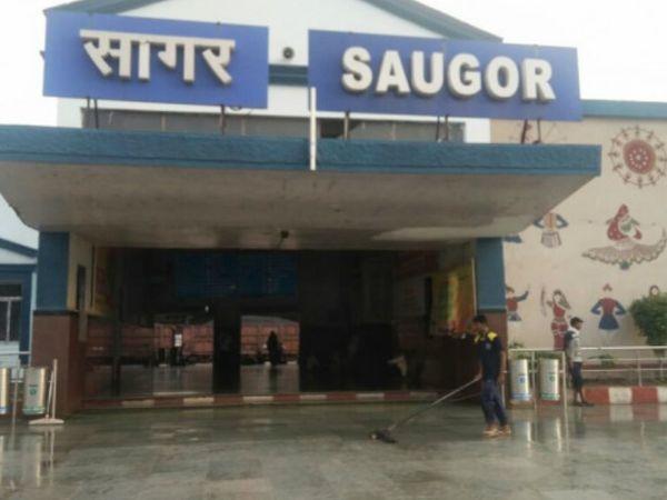 सागर रेलवे स्टेशन (फाइल फोटो) - Dainik Bhaskar