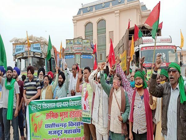 छत्तीसगढ़ मेंं भी किसान संगठन इन तीनों कृषि कानूनों के खिलाफ आंदोलित हैं। किसानों के जत्थे दिल्ली बॉर्डर पर जाकर धरने में शामिल हो चुके हैं। - Dainik Bhaskar