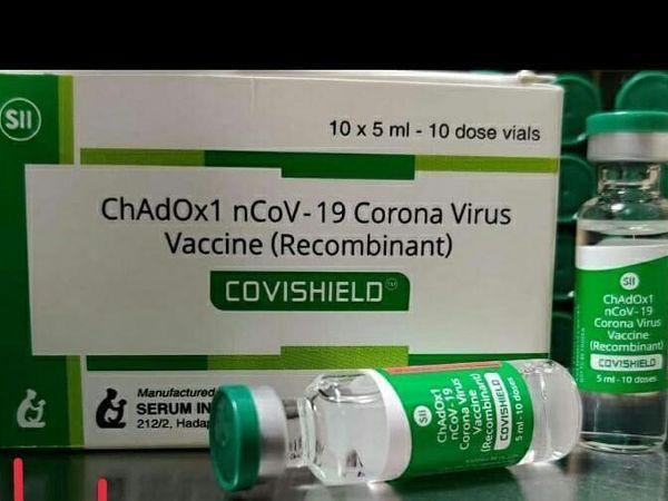 16 जनवरी से कोरोना का टीकाकरण अभियान शुरू - Dainik Bhaskar